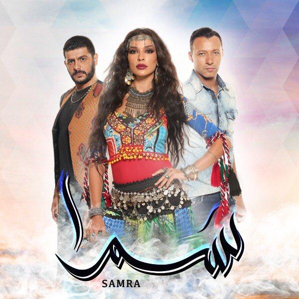 Samraa